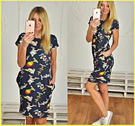 Женское платье с карманами т-40231