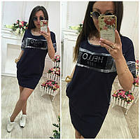 Красивое молодежное платье-туника, Giyas 3380