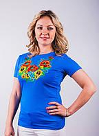 Женская вышитая футболка, разные расцветки