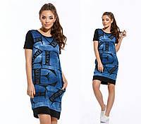 Красивое молодежное платье-туника, Giyas 3401