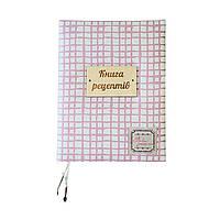 Книга рецептов от Прованс#AndreTAN Розовая клетка A5
