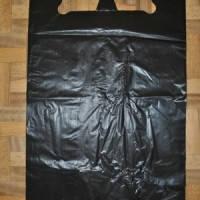 Пакет полиэтиленовый майка №9  50*90 500*900 мм (О)