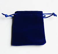 Мешочек для сувениров с затяжкой, бархатистая ткань, цвет синий, размер 7х9 см