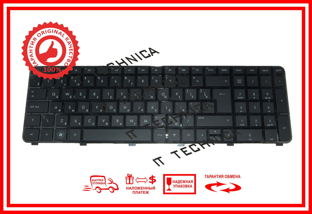 Клавиатура HP Pavilion DV7-6107 DV7T-6100 с рамкой