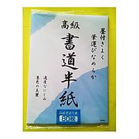 Рисовая бумага для каллиграфии «Вдохновение»