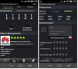 "Huawei P6 - 4.7"" IPS, 2Gb  4Gb копия, фото 2"