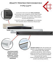Вентиляционная решетка для камина KRATKI люфт угловая правая 400х600х90 мм SF черная, фото 3