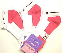 Носки для спорта женские цветные белые с розовым