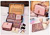 Комплект сумочек в чемодан Monopoly Travel (Pink Leo) реплика , фото 3