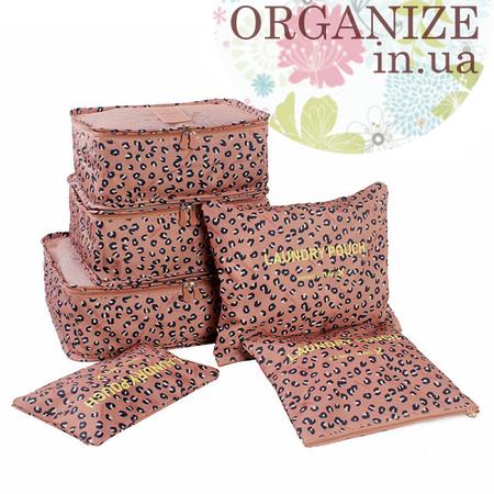 Комплект сумочек в чемодан Monopoly Travel (Pink Leo) реплика