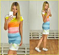 Женское платье Радуга н-40247