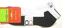 Цветные женские носки для спорта белые с черным