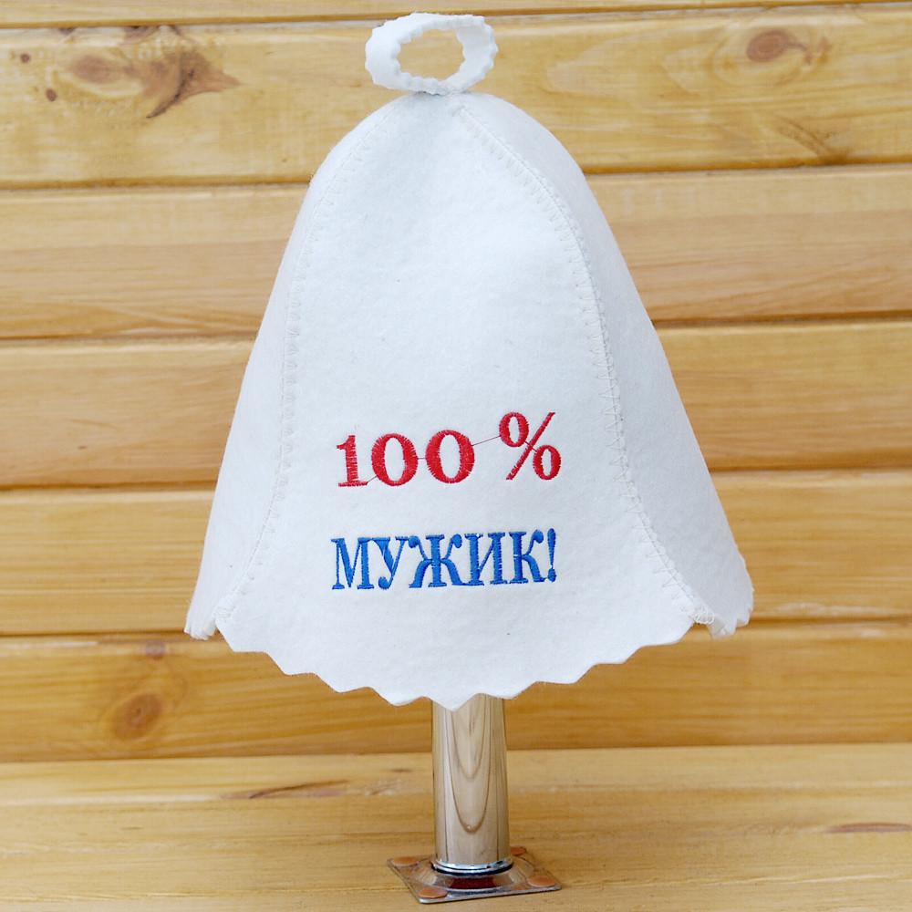 """Шапка для бани и сауны V3 """"100% мужик"""""""