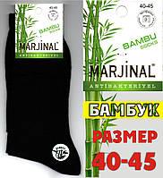 Ароматизированные мужские носки MARJINAL бамбук 40-45р чёрные НМП-43