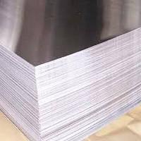 Лист 0,5 х/к ст08кп (1х2)