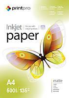 Бумага PrintPro матовая 135г/м, A4 PM135-500