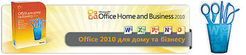 Microsoft Office 2010 Home and Business 32-bit/x64 Russian CEE DVD, T5D-00412