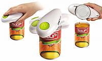 Консервный нож электрический One Touch Can Opener, электро-открывалка,one touch opener,one touch can opener