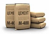 Цемент М 400 от производителя