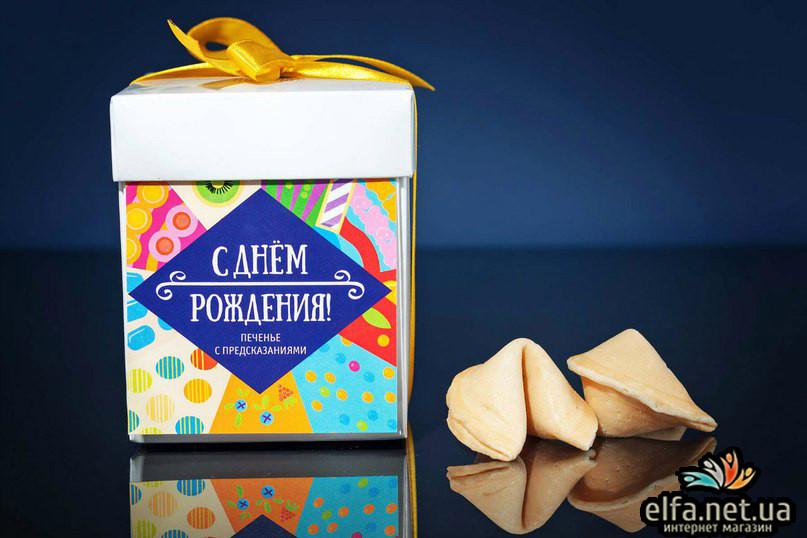 Печенье с предсказаниями С днем рождения7 печений