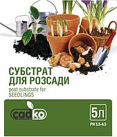Субстрат для рассады Садко, Garden Club 50 литров