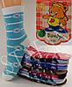 Носки махровые детские DZ-03-12 Z. В упаковке 12 пар