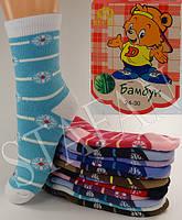 Носки махровые детские DZ-03-12 Z. В упаковке 12 пар, фото 1