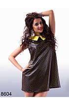Короткое кожаное платье (р. S,M,L,XL)