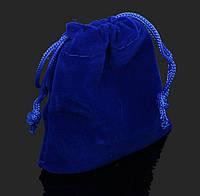Мешочек для сувениров с затяжкой, бархатистая ткань, цвет синий, размер 9х12 см