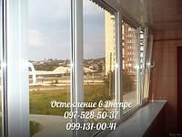 Металлопластиковые окна на балкон,лоджии под ключ