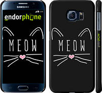 "Чехол на Samsung Galaxy Note 5 N920C Kitty ""3677c-127"""