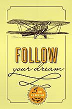 Щоденник Пятибук 5 років з життя мрійника Follow you dream з питаннями на кожен день