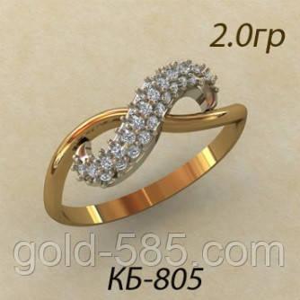 Женское золотое колечко 585 пробы с символом бесконечности  продажа ... 603a377d4d231
