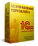 1С Предприятие 8.Ювелирный магазин для Украины.