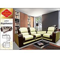 """Большой угловой диван в гостиную """"Кардинал"""""""