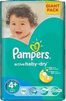 Подгузники детcкие Pampers Active Baby-Dry Maxi Plus 4+ (9-16 кг)  - 70шт
