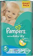 Подгузники детcкие Pampers Active Baby-Dry Junior 5 (11-18 кг)  - 64шт