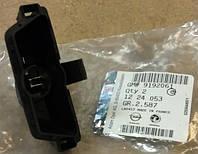 Корпус с патроном для лампочки фонаря подсветки заднего номера (номерного знака) крепится в задний бампер GM 1224053 1224051 9192061 OPEL Astra-G