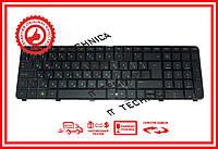Клавиатура HP Pavilion DV7-6111 DV7-6157 с рамкой