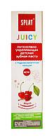 Детская зубная паста Splat Juicy Вишня - 35 мл.