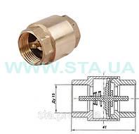 Обратные клапаны  STA  Ду15мм с латунным штоком