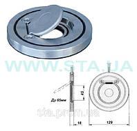 Клапан-хлопушка обратный межфланцевый 65мм РУ 16