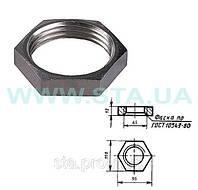 Контрогайка  стальная 65мм ГОСТ 8968-75