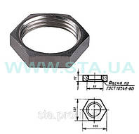 Контрогайка  стальная 80мм ГОСТ 8968-75