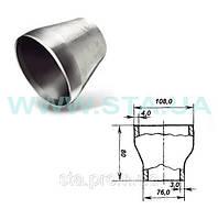 Переходы симметрические стальные концентрические 108x76мм ГОСТ 17378-2001