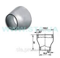 Переходы оцинкованные стальные конические 108x76мм ГОСТ 17378-2001
