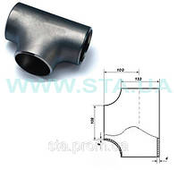 Тройник переходный стальной 133_4x108_4мм ГОСТ 17376-2001
