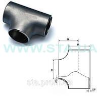 Тройник равнопроходный стальной 27x2,5мм ГОСТ 17376-2001
