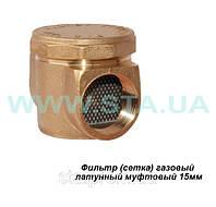 Газовый фильтр Ду15мм латунный прямой