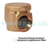 Фильтр газовый  Ду20мм латунный прямой